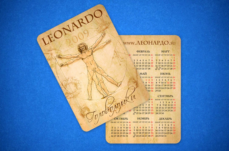 Картинка карманного календаря